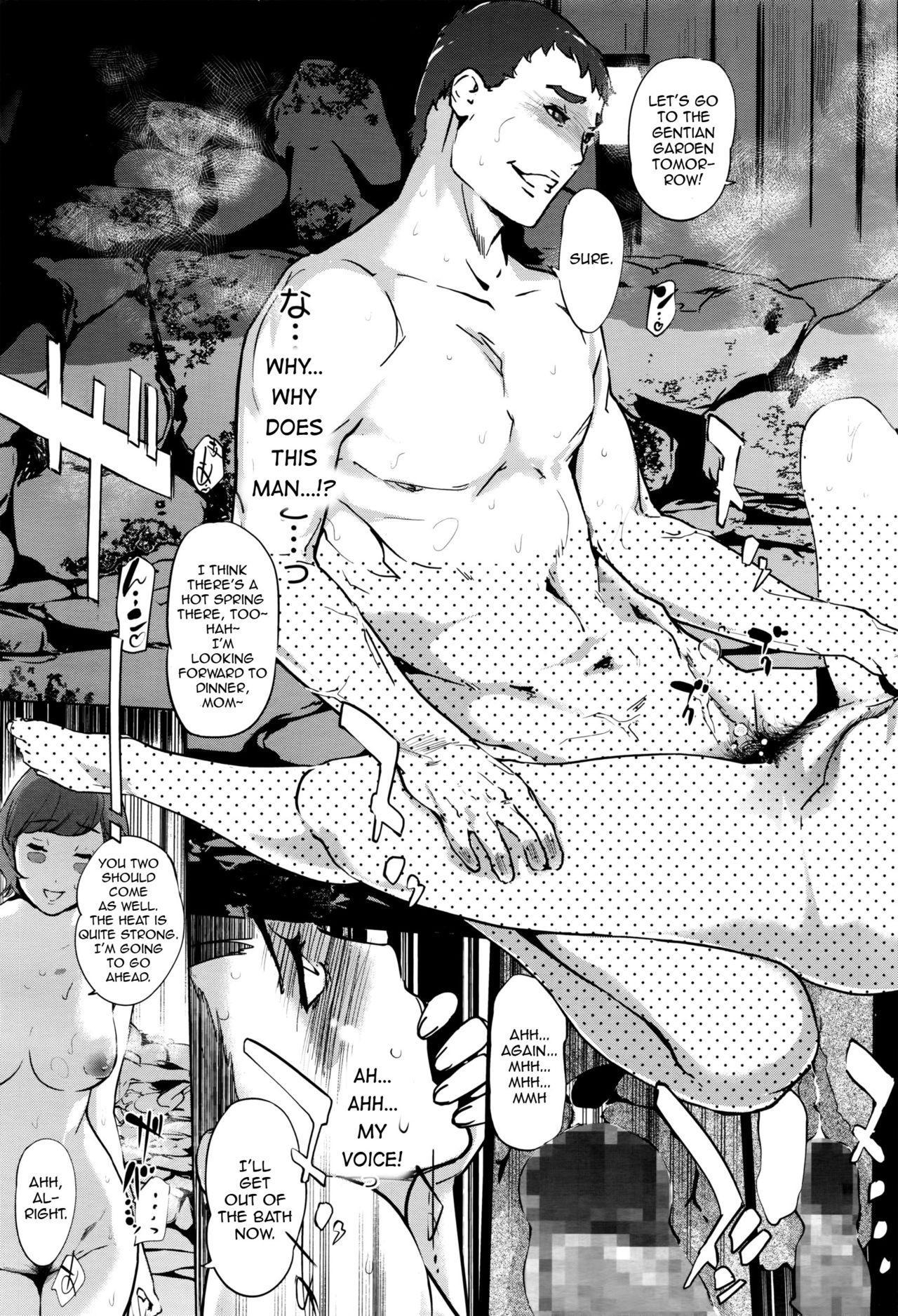 Shinjuiro no Zanzou - Pearl Grey Afterimage Ch. 1 12