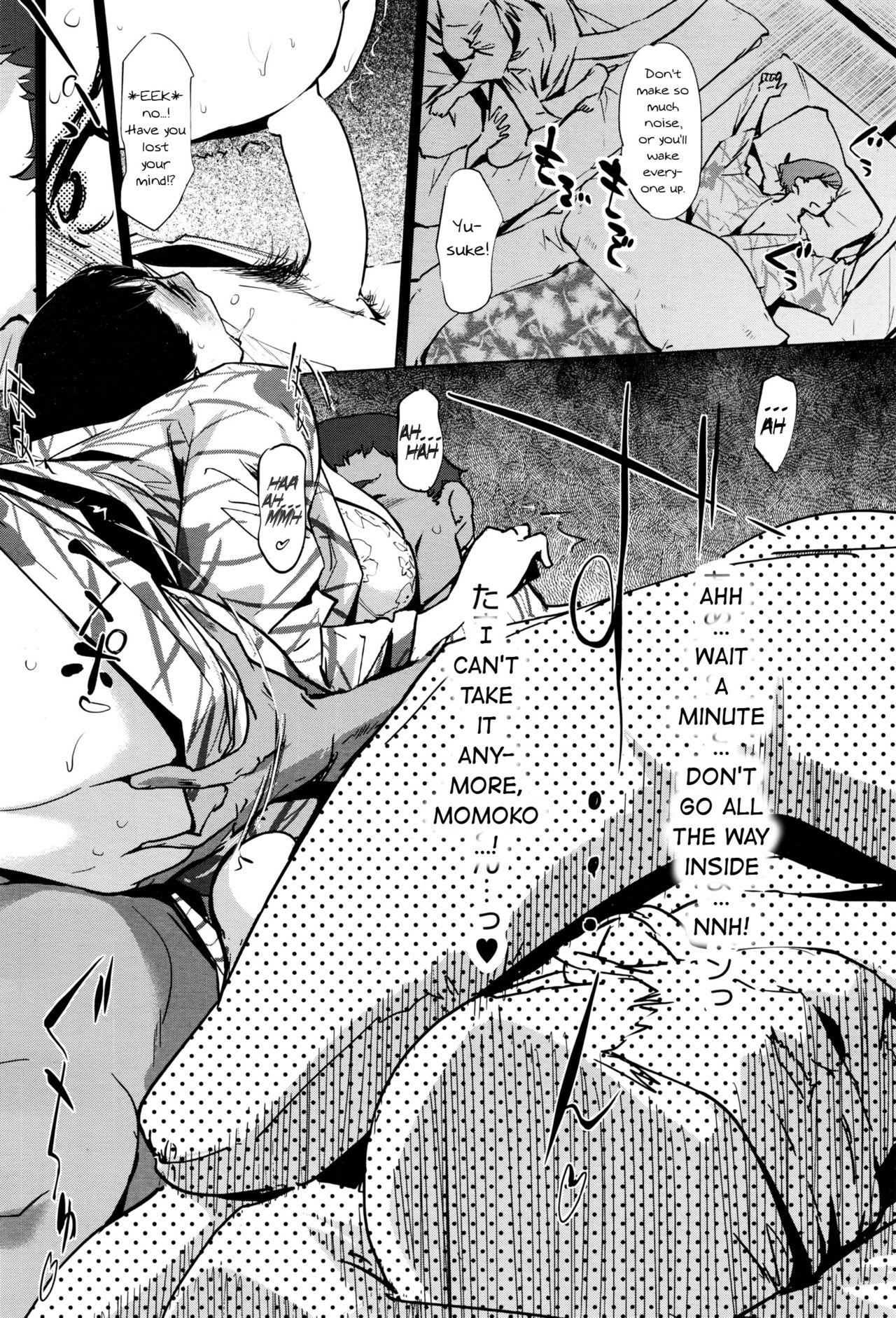 Shinjuiro no Zanzou - Pearl Grey Afterimage Ch. 1 21