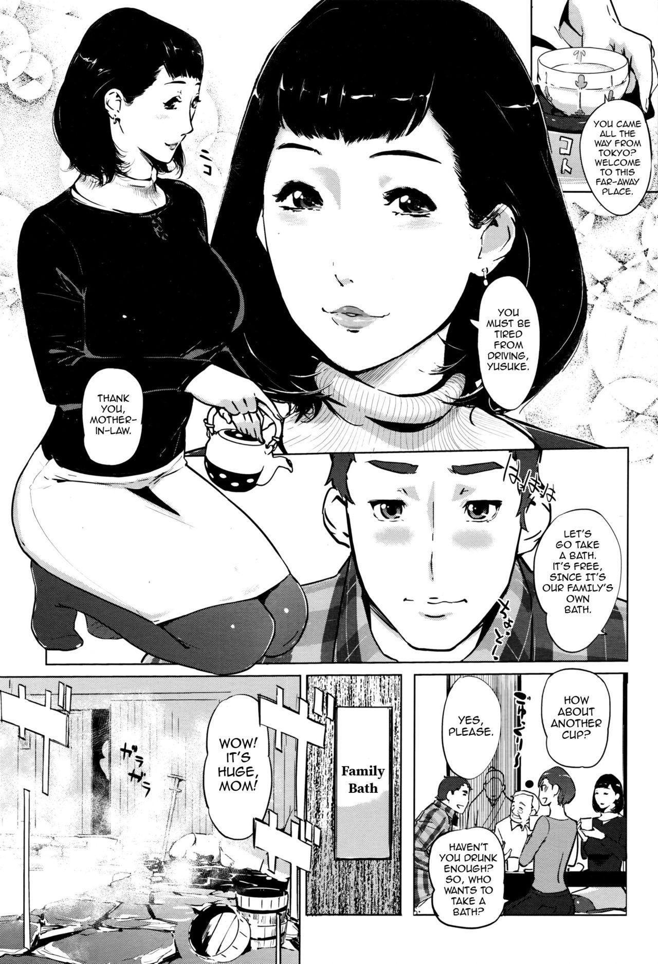 Shinjuiro no Zanzou - Pearl Grey Afterimage Ch. 1 2