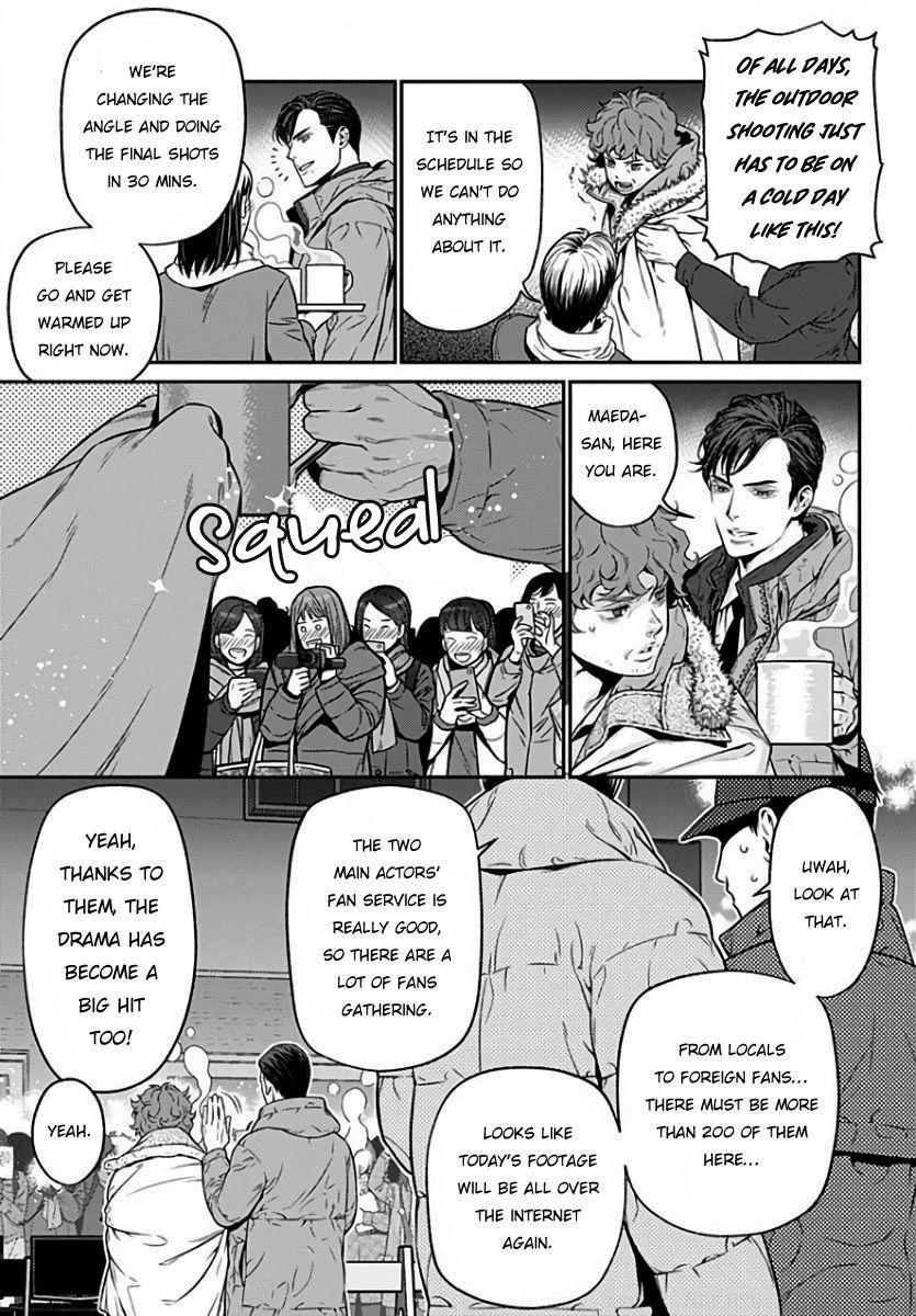 [Nekohakushaku] Boku no Mama-chan (43) Kaihatsu Nikki 1 | The development diary of my Mama-chan 1 [English] [Pandora's actor] 7