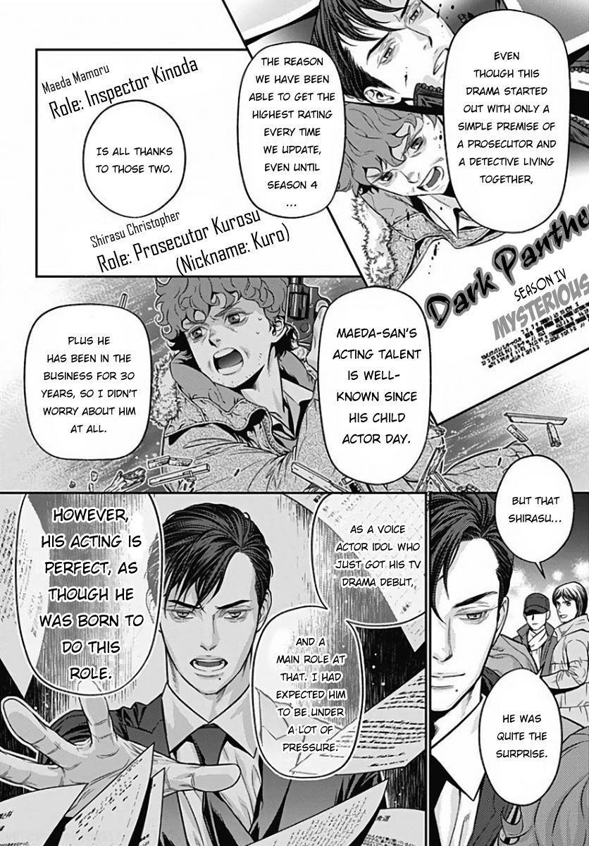 [Nekohakushaku] Boku no Mama-chan (43) Kaihatsu Nikki 1 | The development diary of my Mama-chan 1 [English] [Pandora's actor] 8