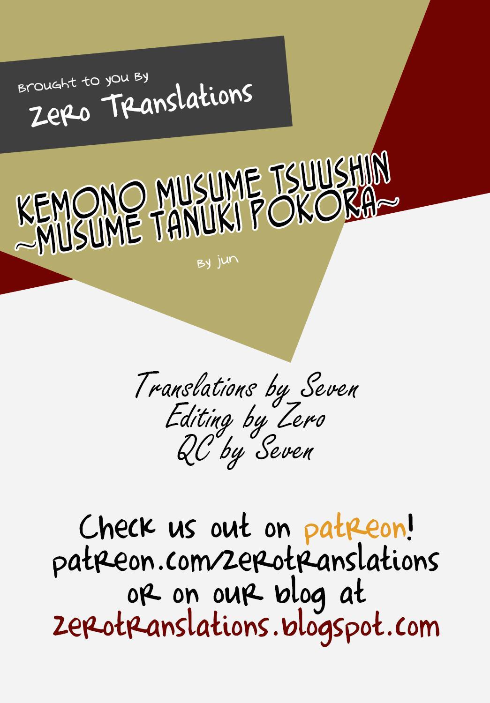 Kemonokko Tsuushin 22