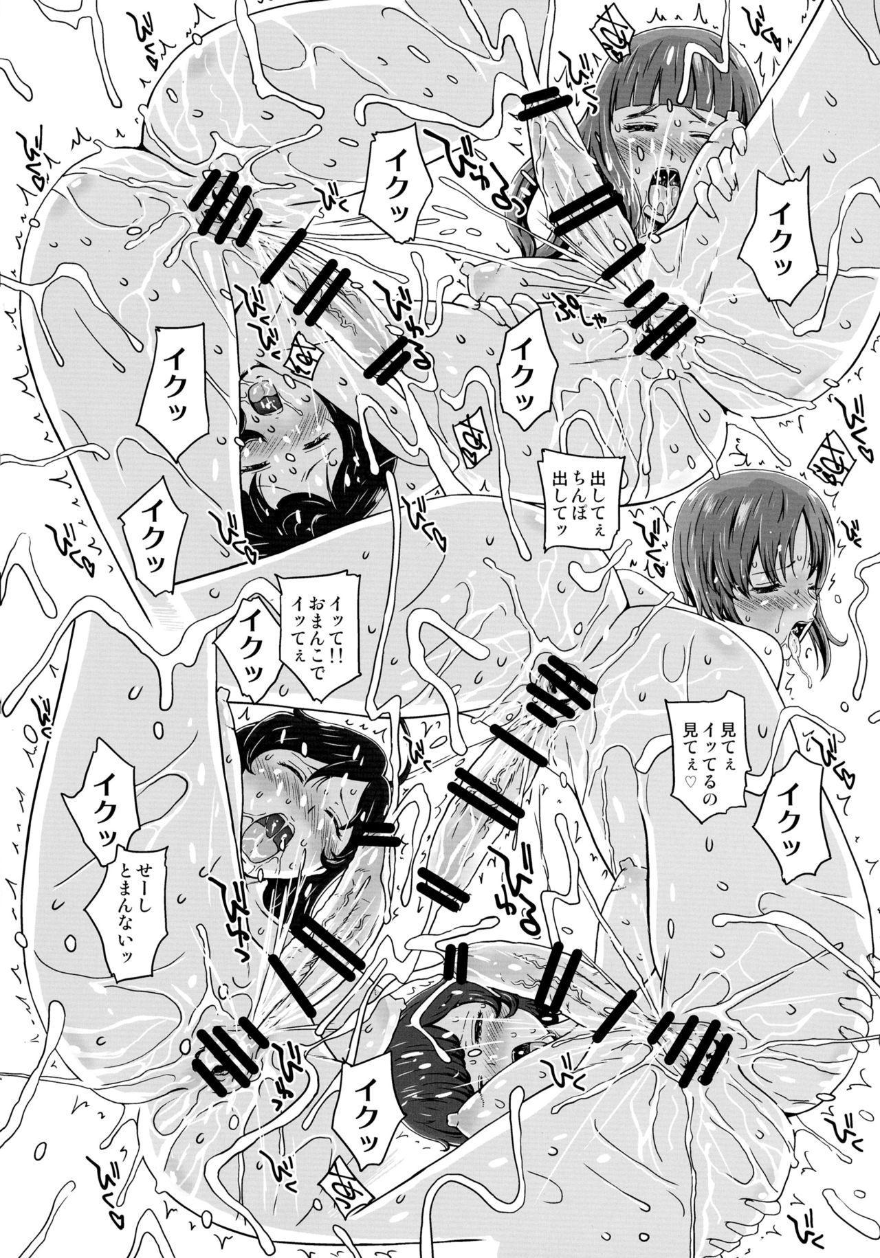 Tsuyudaku Full Course 6