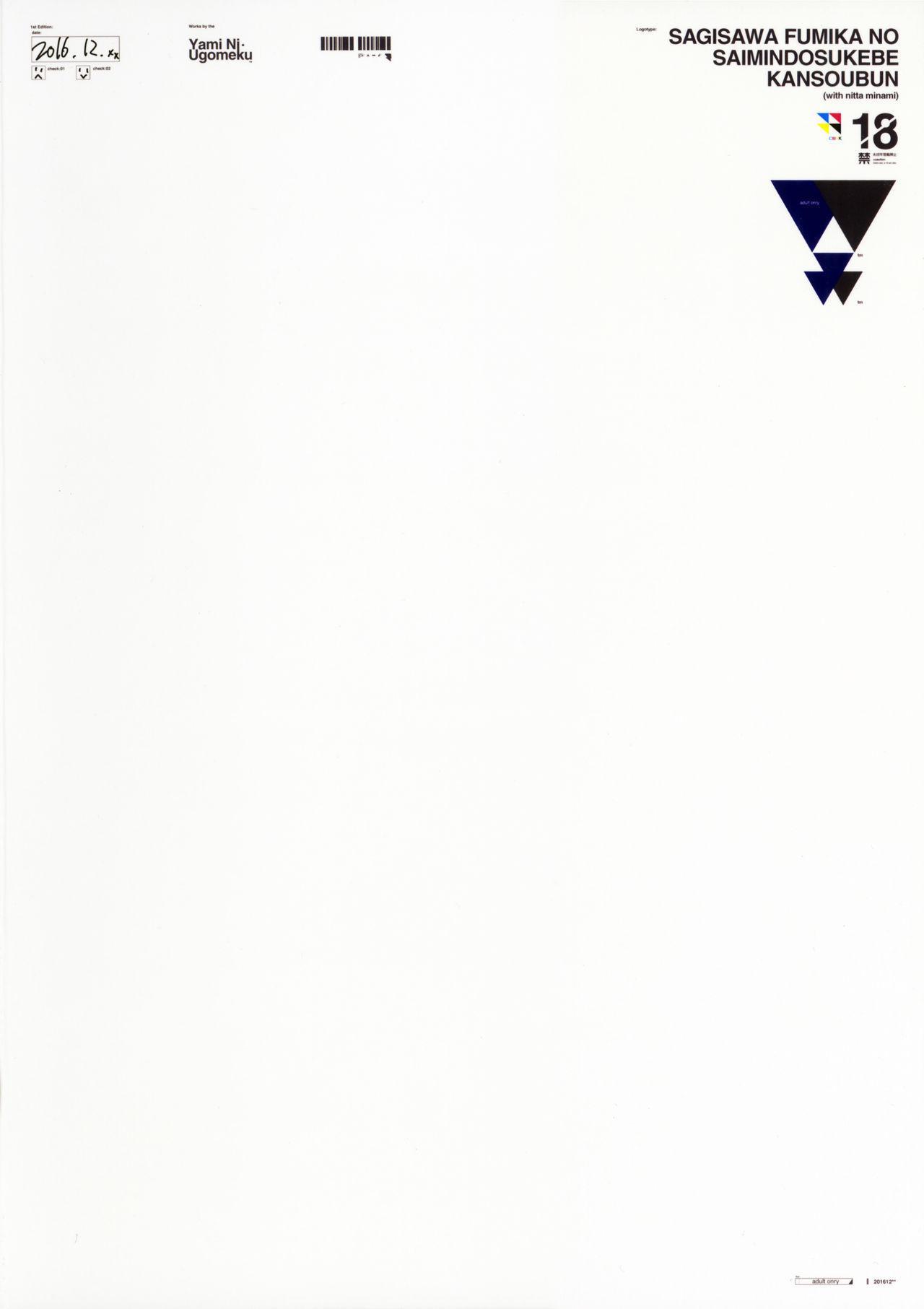 (C91) [Yami ni Ugomeku (Dokurosan)] Sagisawa Fumika no Saimin Dosukebe Kansoubun (with Nitta Minami) + Omake Paper (THE IDOLM@STER CINDERELLA GIRLS) 23