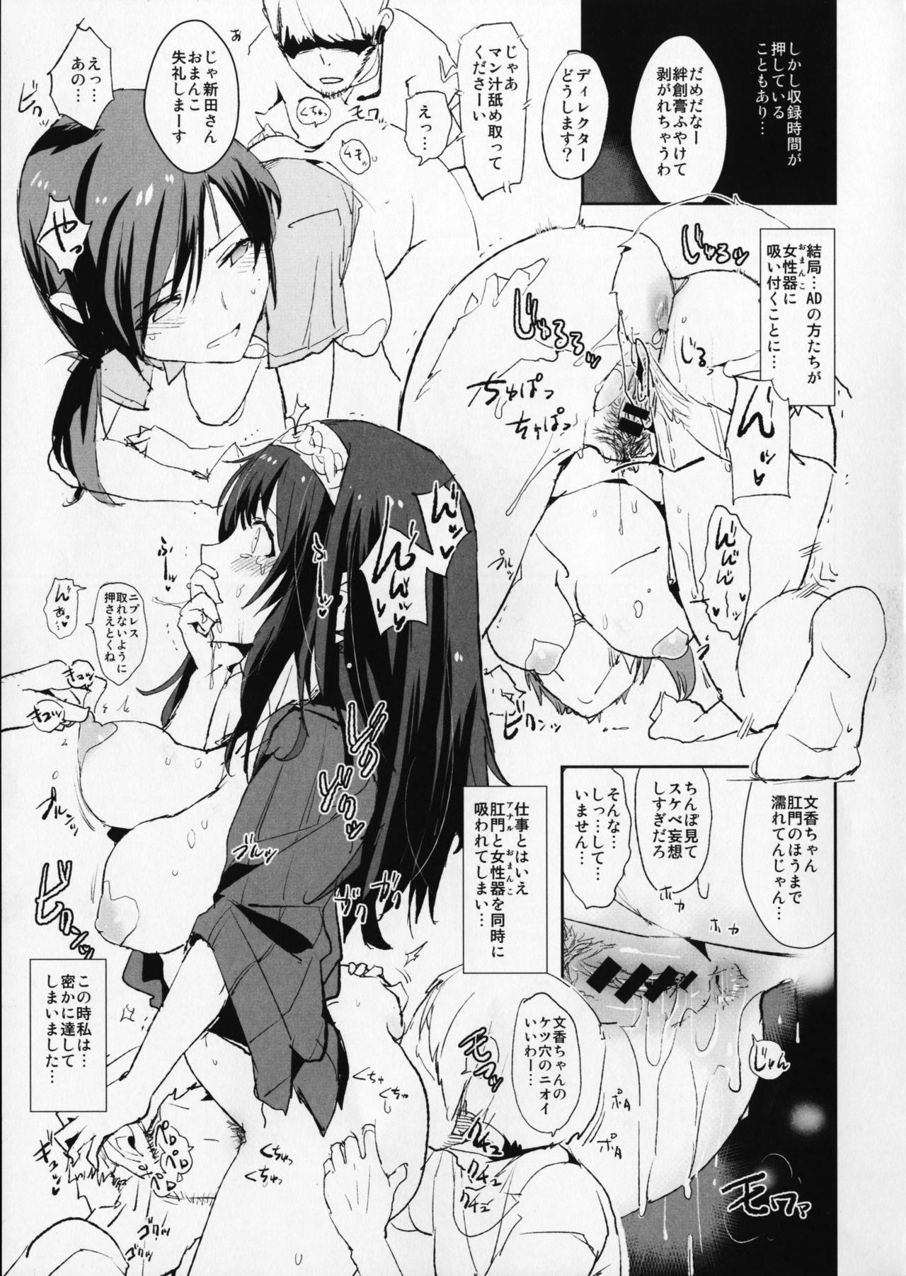 (C91) [Yami ni Ugomeku (Dokurosan)] Sagisawa Fumika no Saimin Dosukebe Kansoubun (with Nitta Minami) + Omake Paper (THE IDOLM@STER CINDERELLA GIRLS) 7