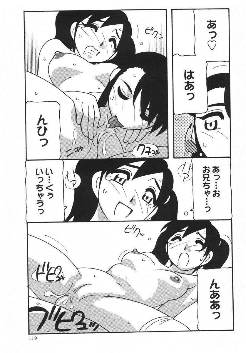 Comic Masyo 2007-10 118