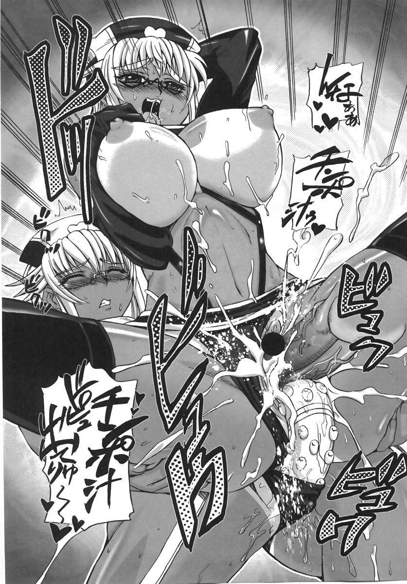 Comic Masyo 2007-10 178