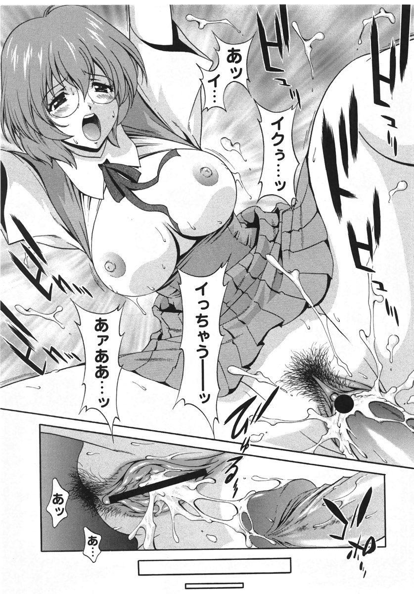 Comic Masyo 2007-10 218