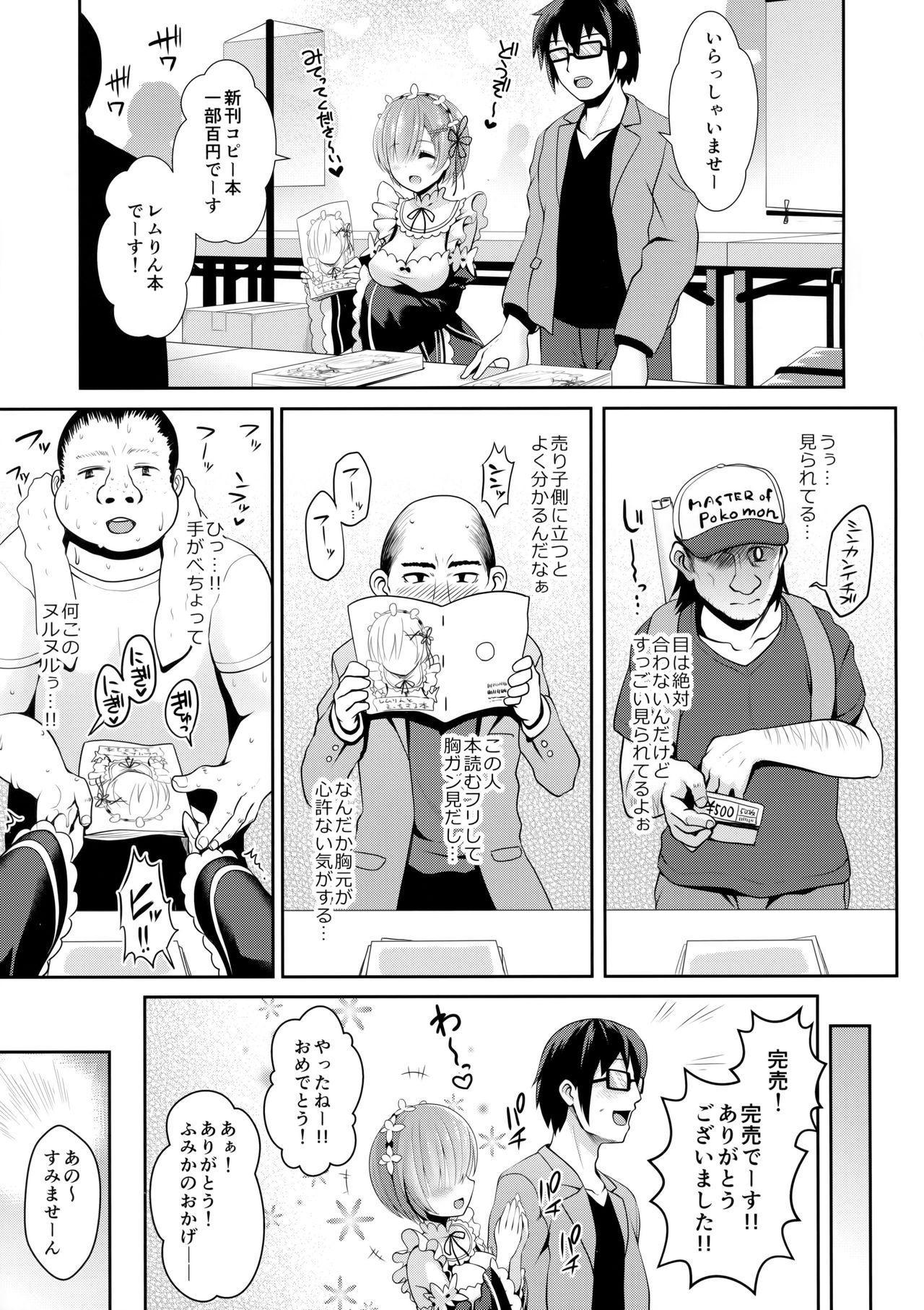 Zero kara Hajimeru Cosplay Seikatsu 5
