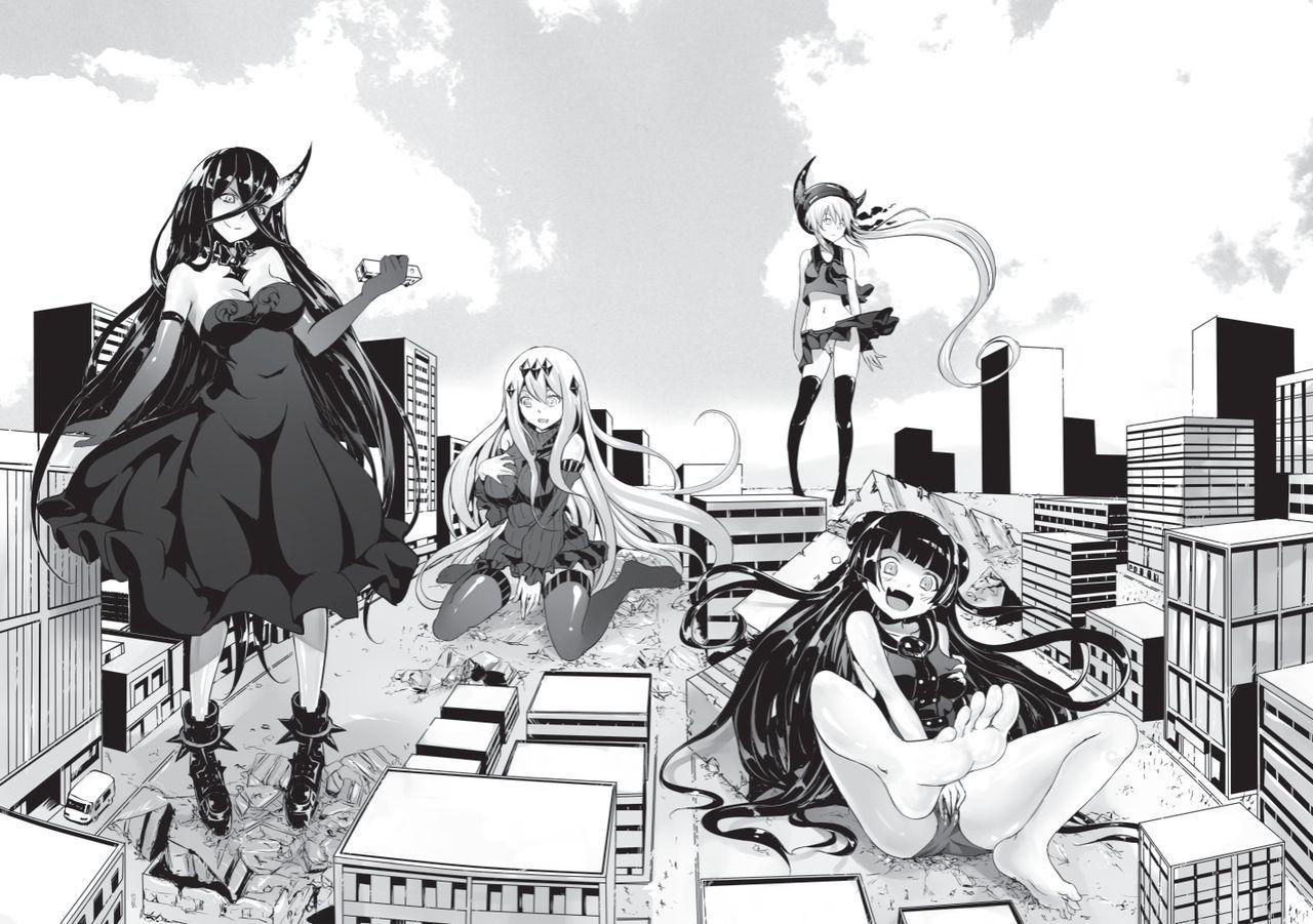 Shinkai no Masenki - Rei 1