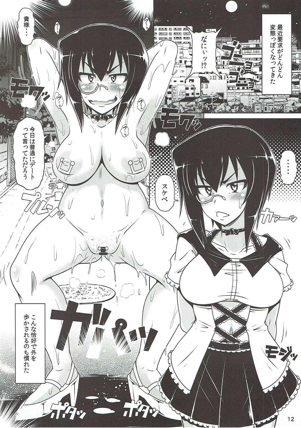 JAGD Momo-chan II 10