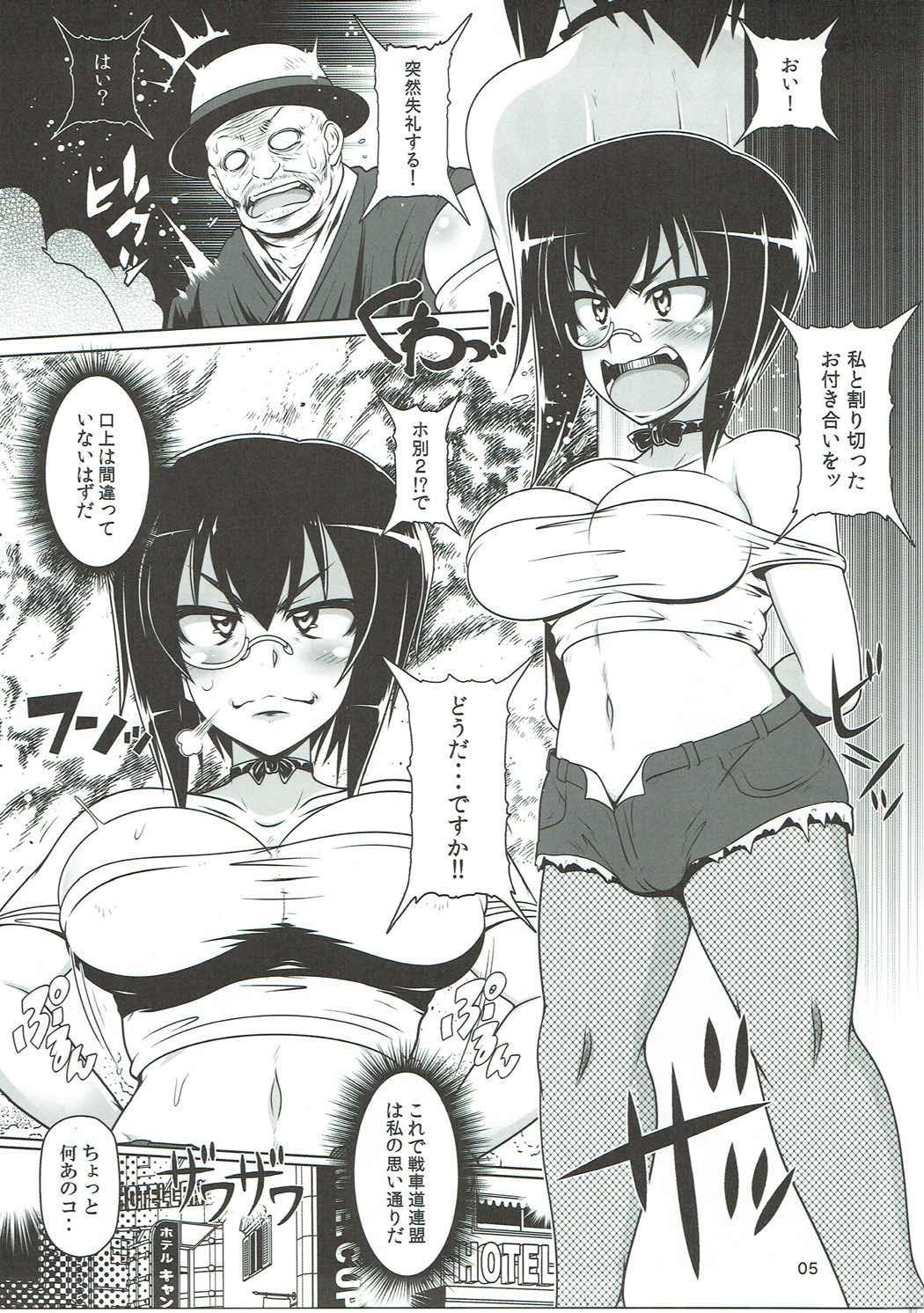 JAGD Momo-chan II 3