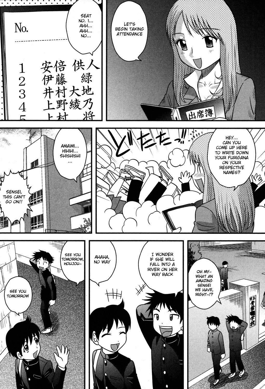 Dojikko Sensei | Clumsy Female Teacher 2