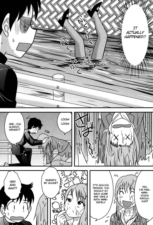Dojikko Sensei | Clumsy Female Teacher 3
