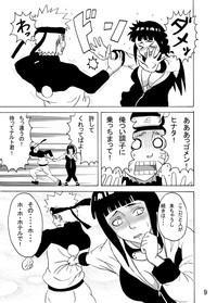 Hinata Ganbaru! 10