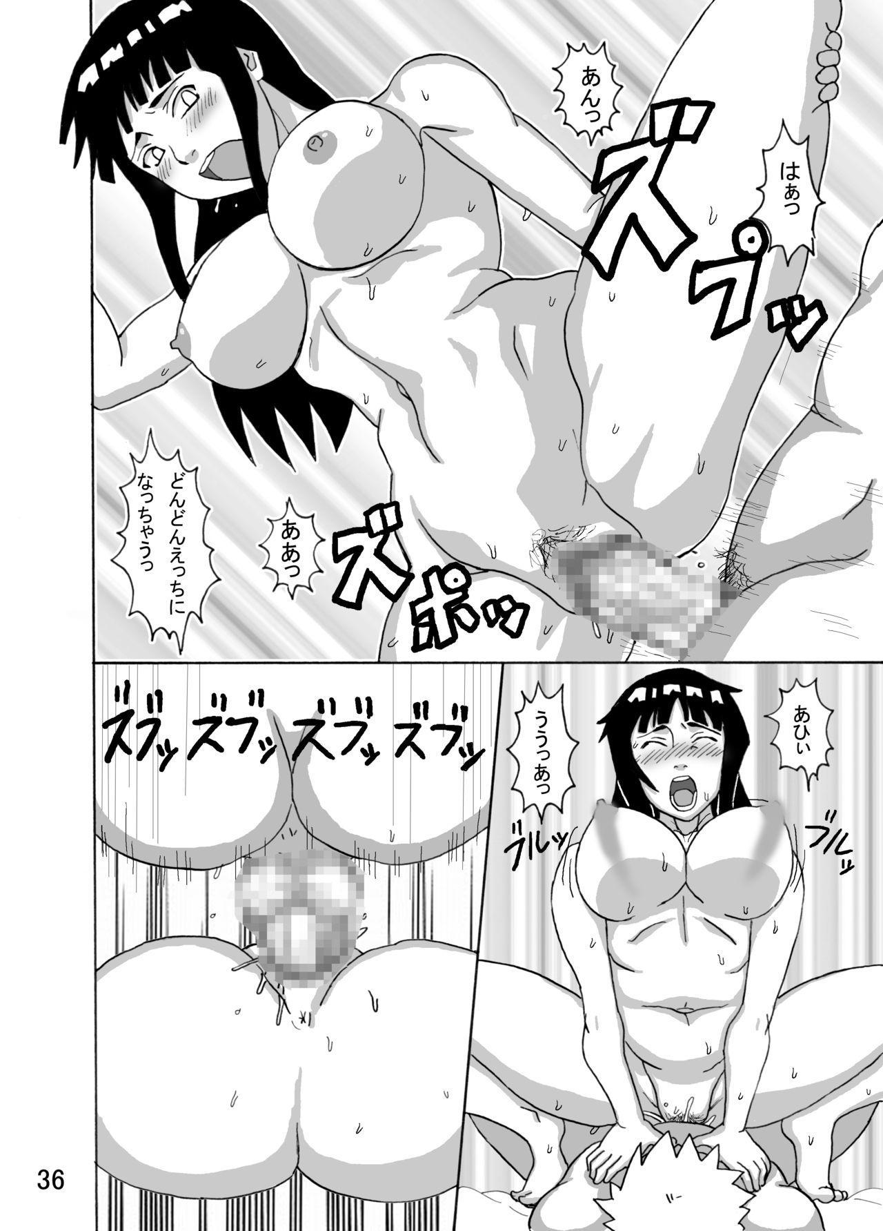 Hinata Ganbaru! 36