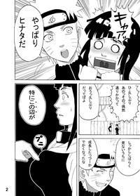 Hinata Ganbaru! 3