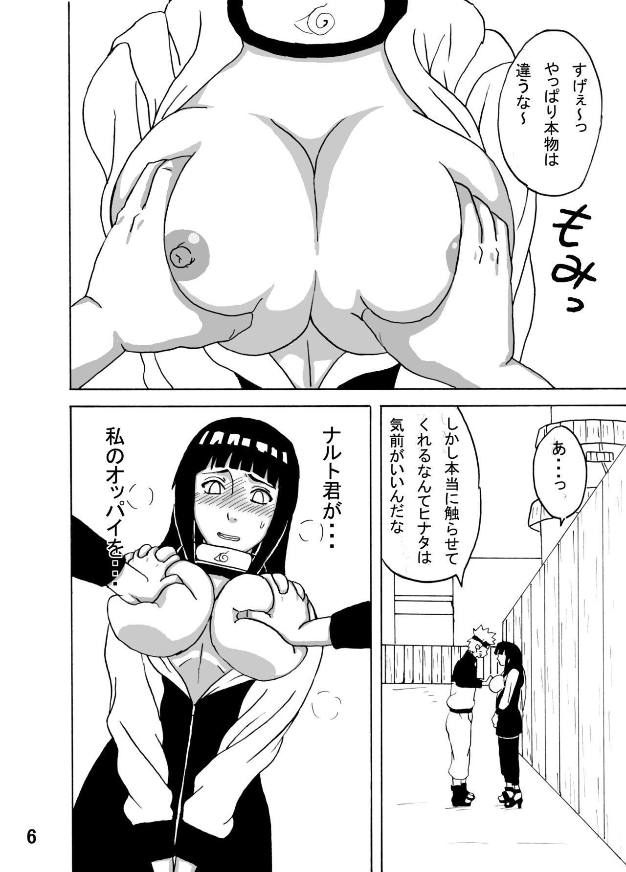 Hinata Ganbaru! 6
