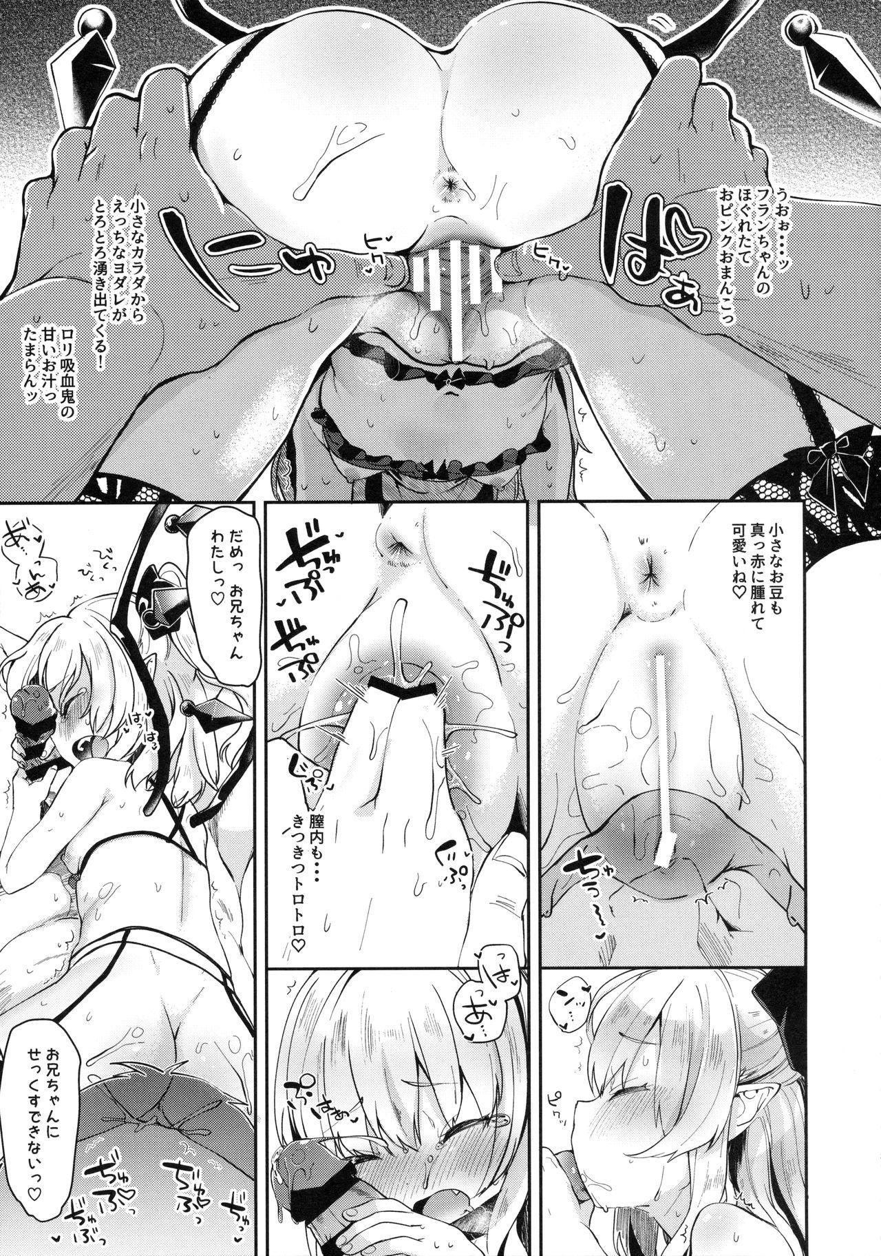 Flan-chan ni Oshiete Ageru 9