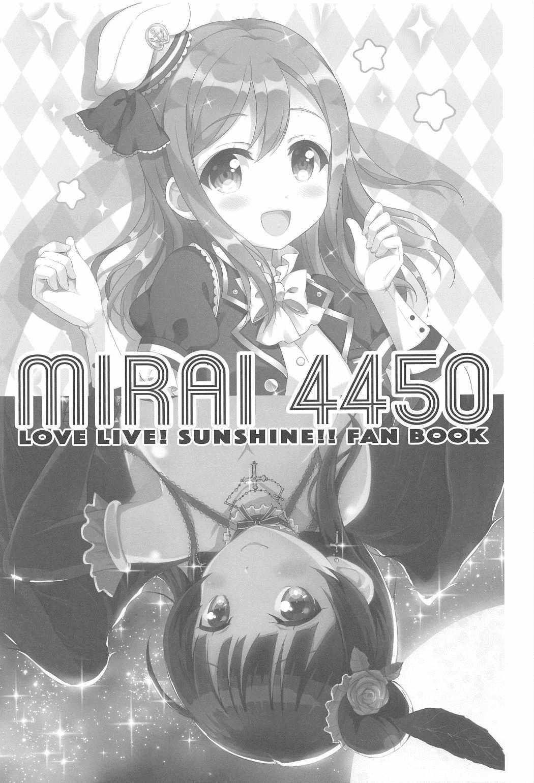 MIRAI 4450 1