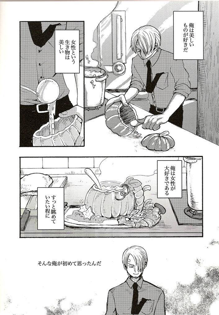 Shinjitsu Karawa Uso o. Uso Karawa Shinjitsu o. 4