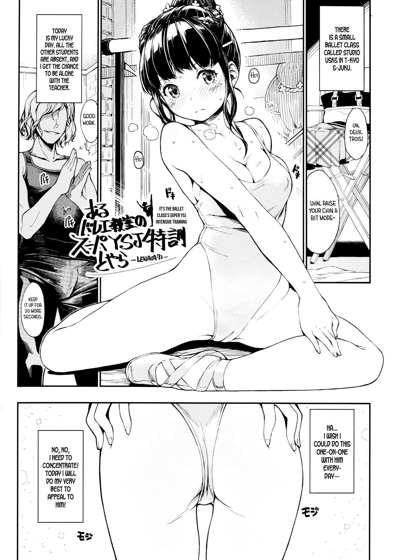)] aru ballet kyoushitsu no super YSJ tokkun to yara | It's the ballet class's super YSJ training 2