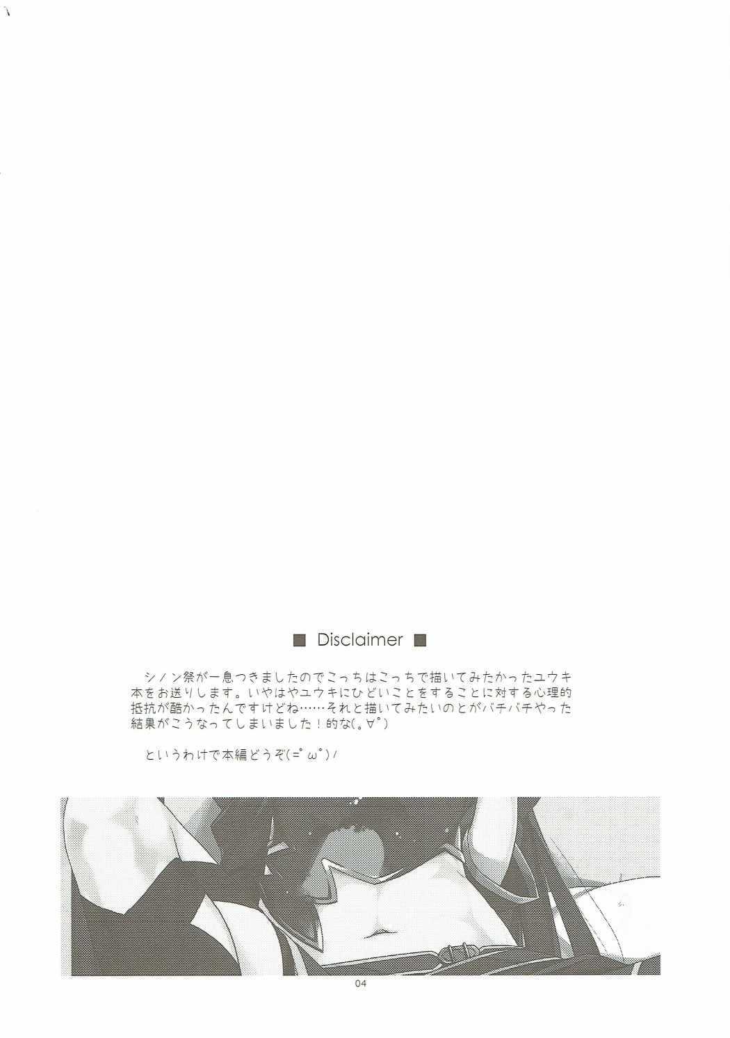 Yuuki Ijiri 2