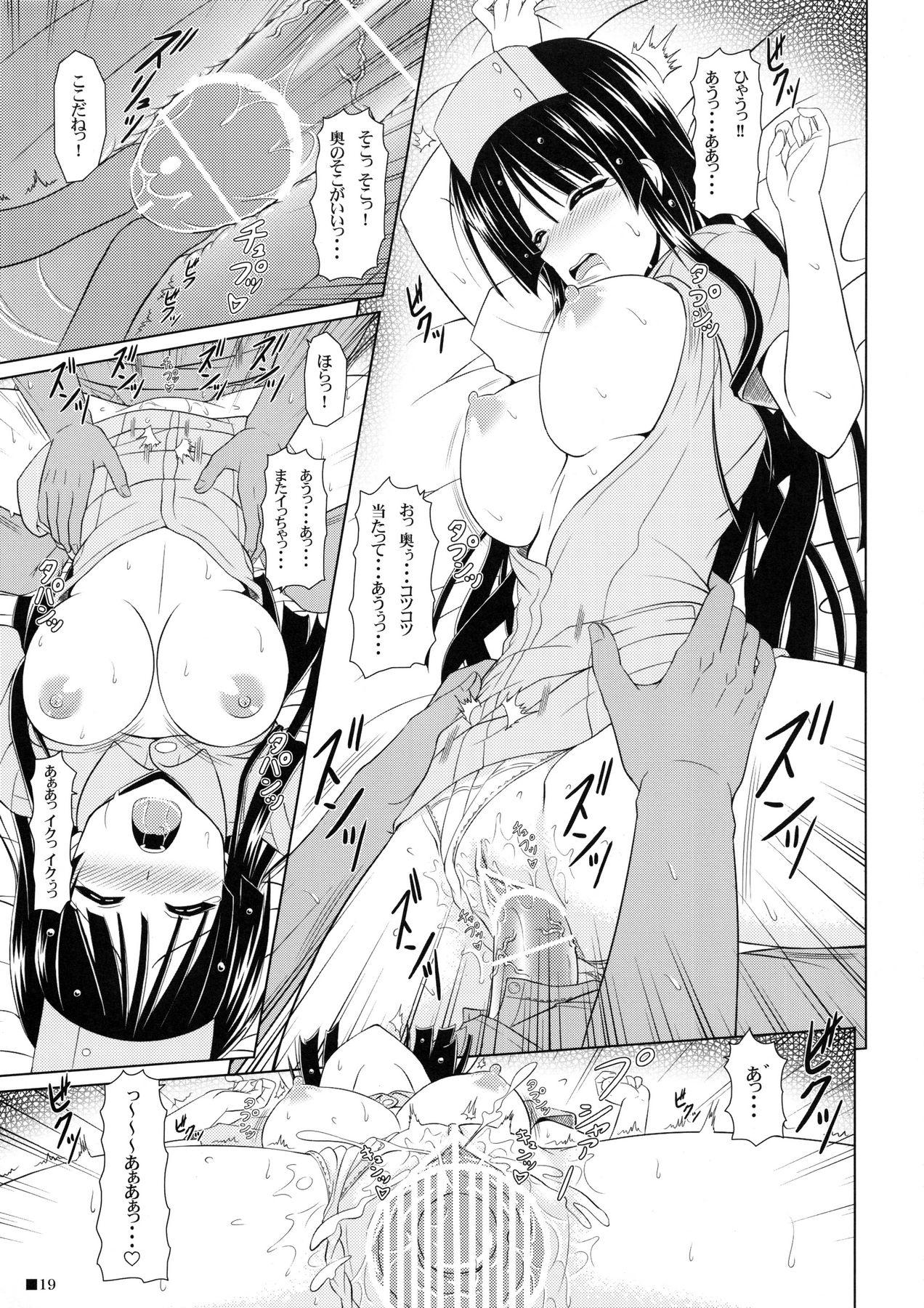 Mio-chan Switch! 17