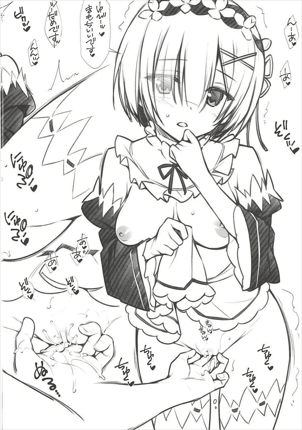 Zero kara Hajimeru Kozukuri Seikatsu♥ 2