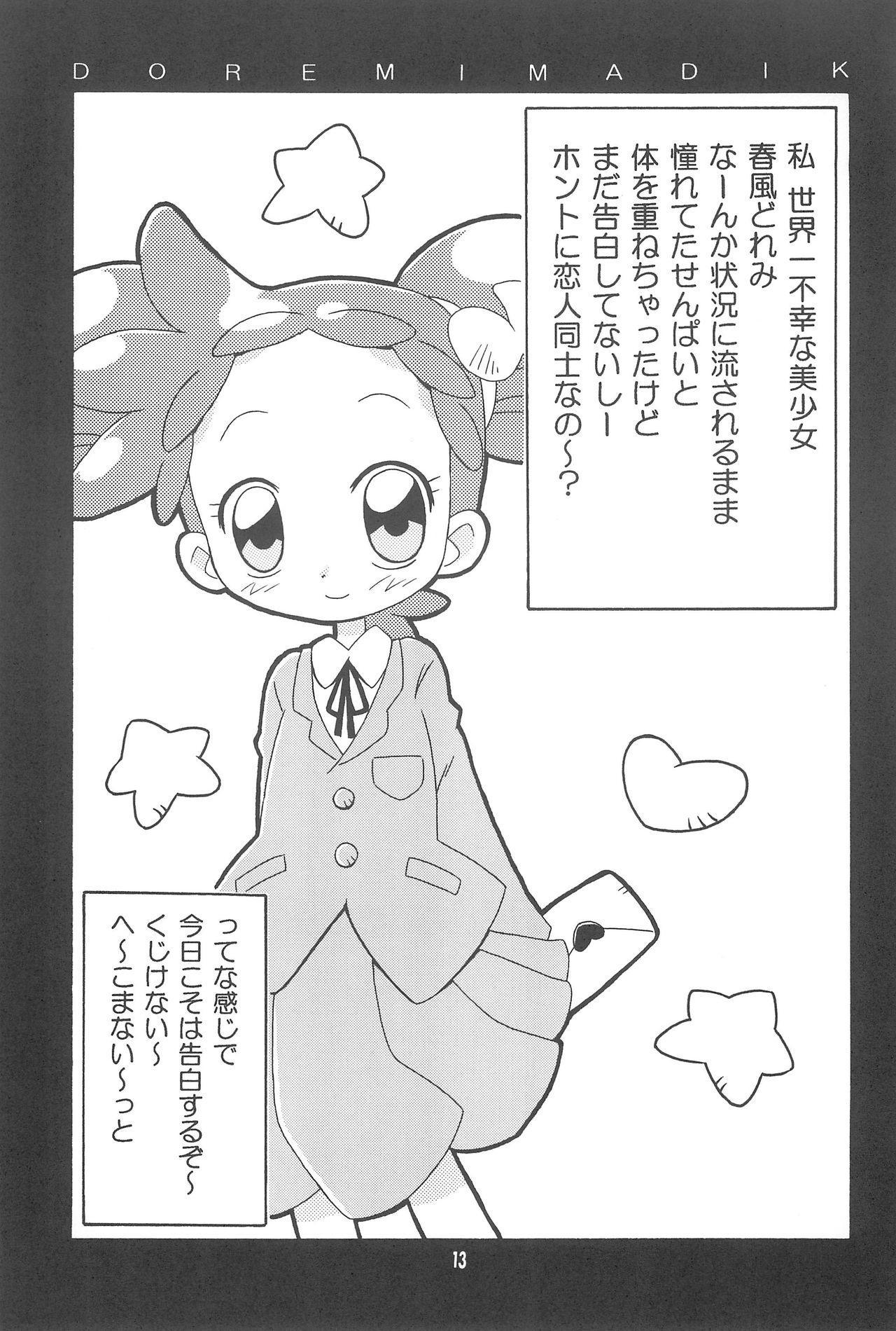 Doremi Magic 12