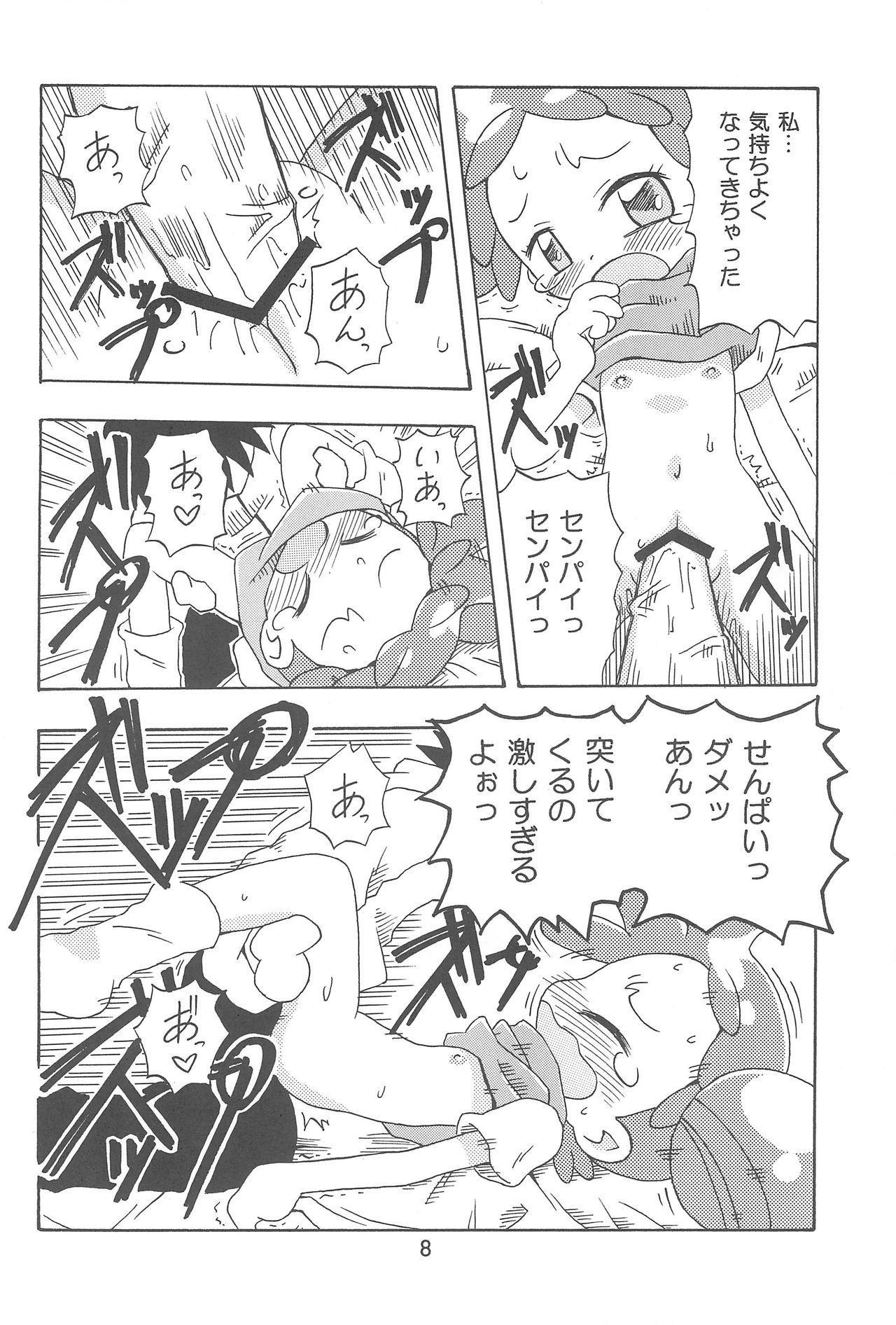 Doremi Magic 7