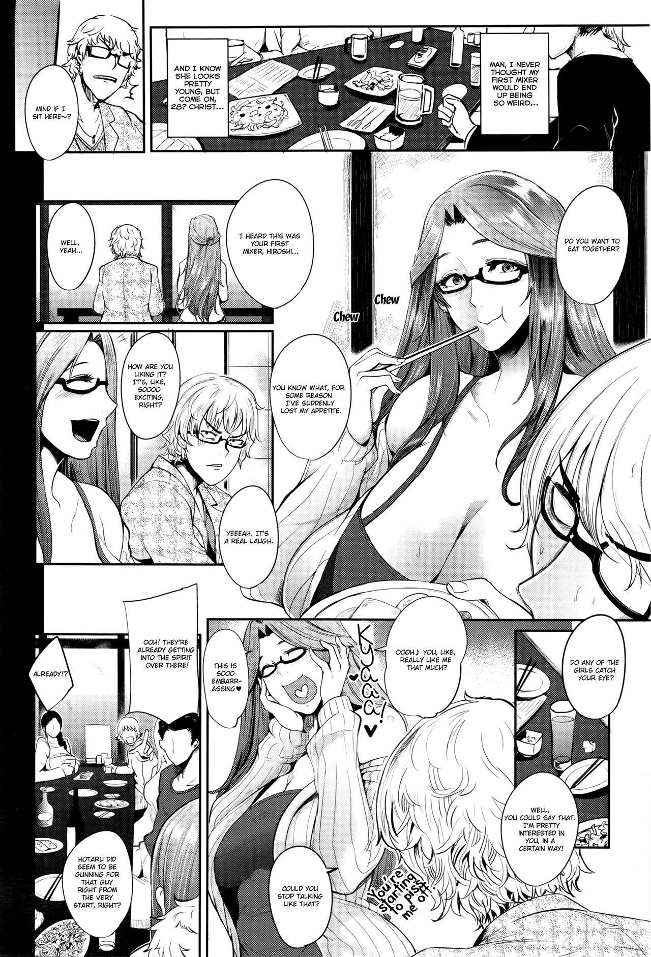 Hatsu Goukon wa Mama Naranai! | My First Mixer Was a Real Motherfucker! 3