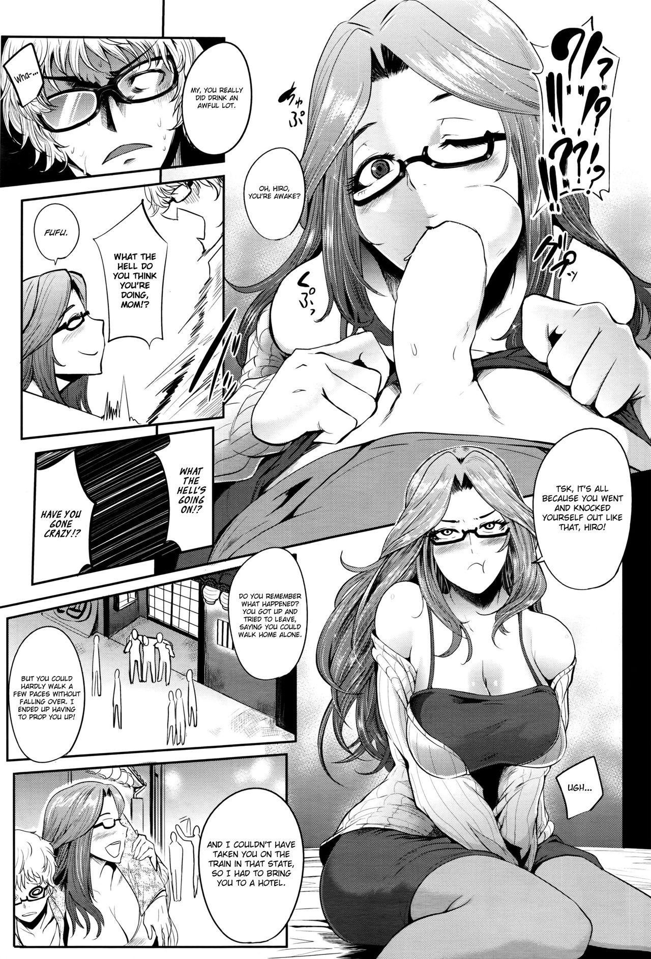 Hatsu Goukon wa Mama Naranai! | My First Mixer Was a Real Motherfucker! 6