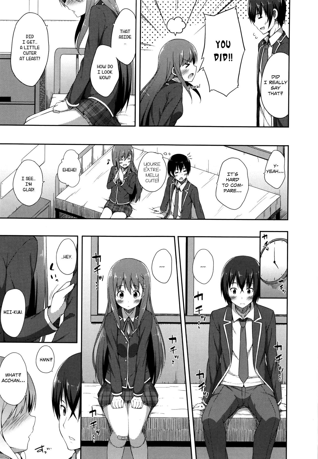 Kimi ga Haramu made Nando mo Aishiteru | I'll love you many times until you get pregnant 181