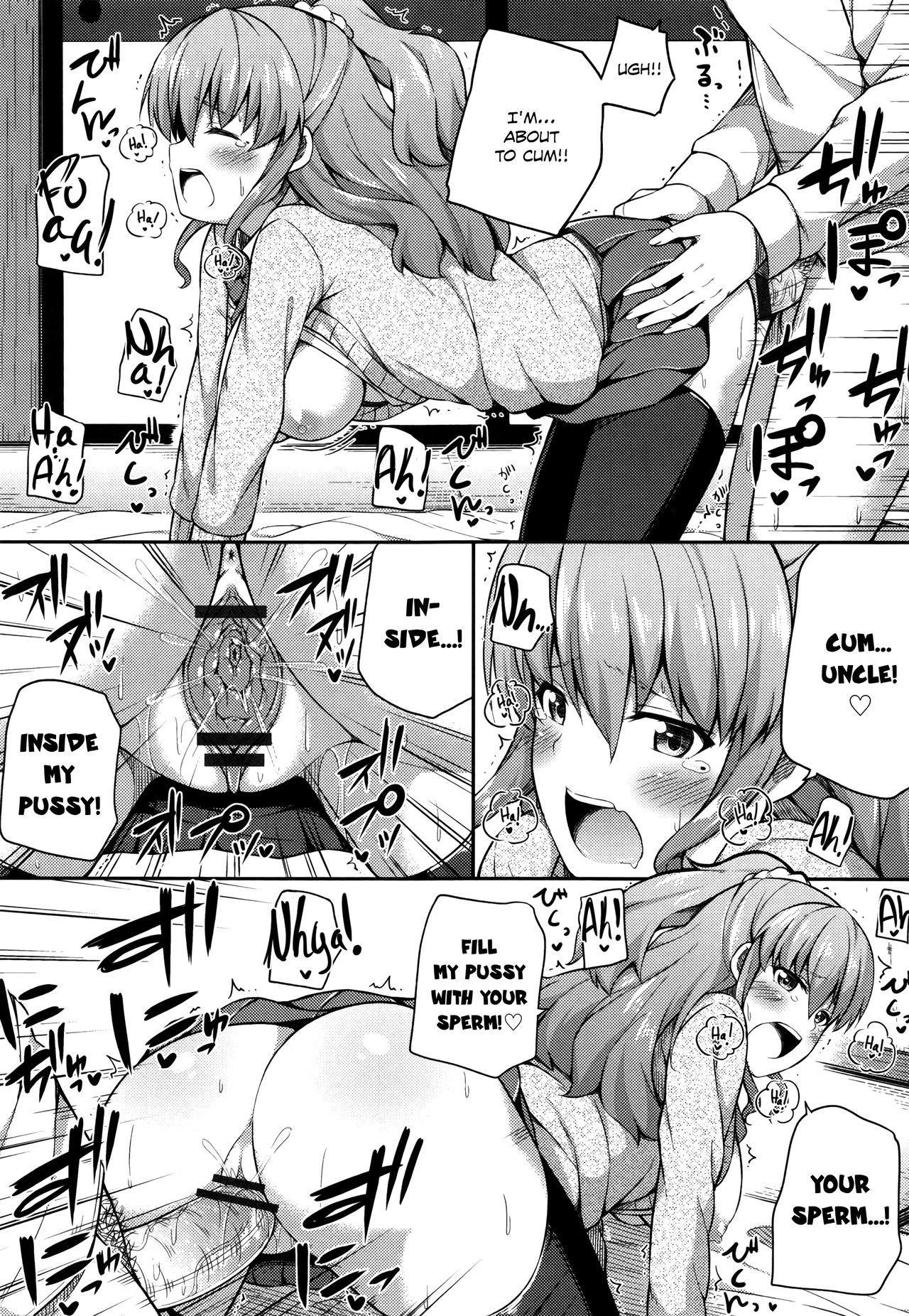 Kimi ga Haramu made Nando mo Aishiteru | I'll love you many times until you get pregnant 90