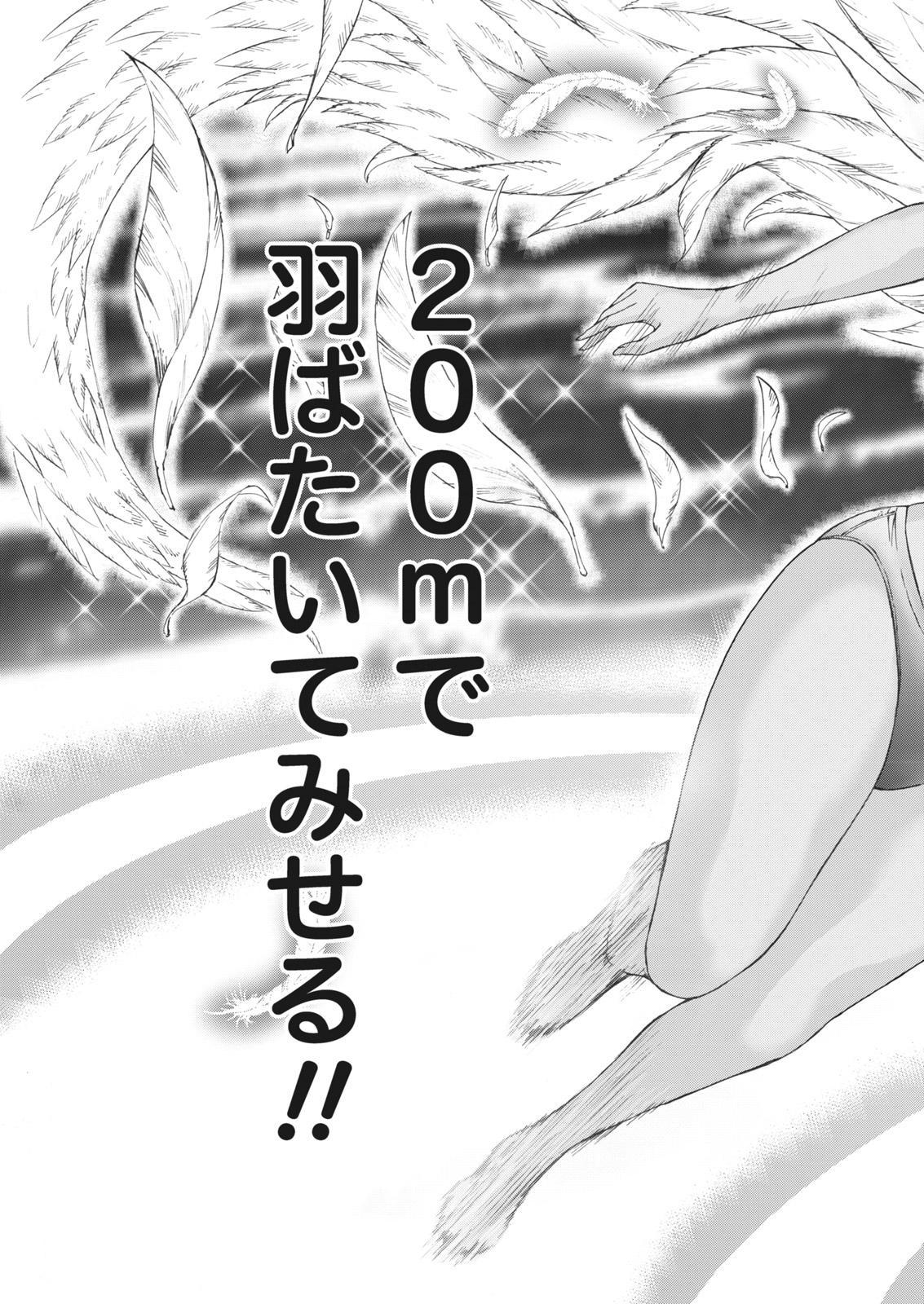 Namaiki! 2016-10 20