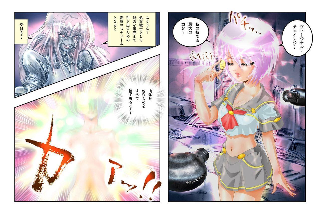 Virginal MISA Kanzenban 9