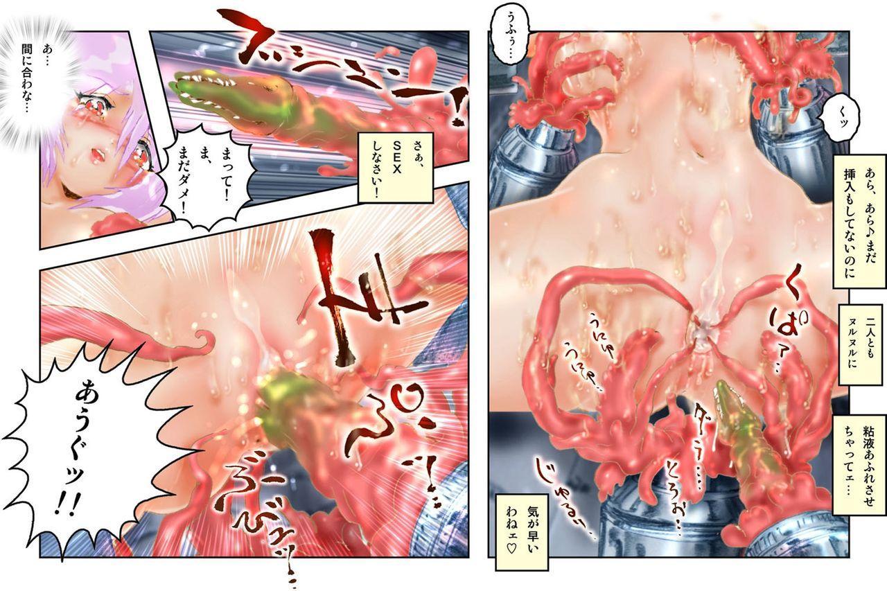 Virginal MISA Kanzenban 115