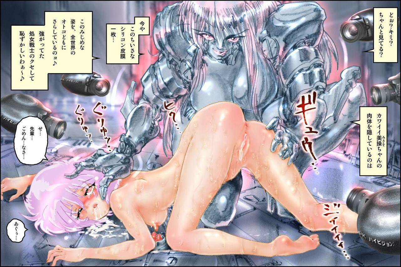 Virginal MISA Kanzenban 155