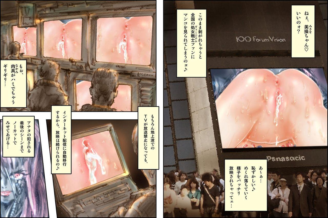 Virginal MISA Kanzenban 160