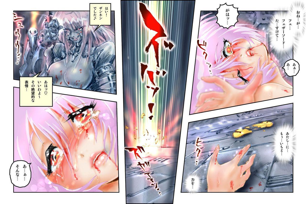 Virginal MISA Kanzenban 213