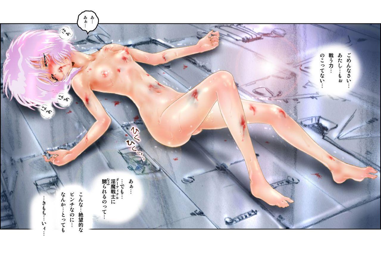 Virginal MISA Kanzenban 214