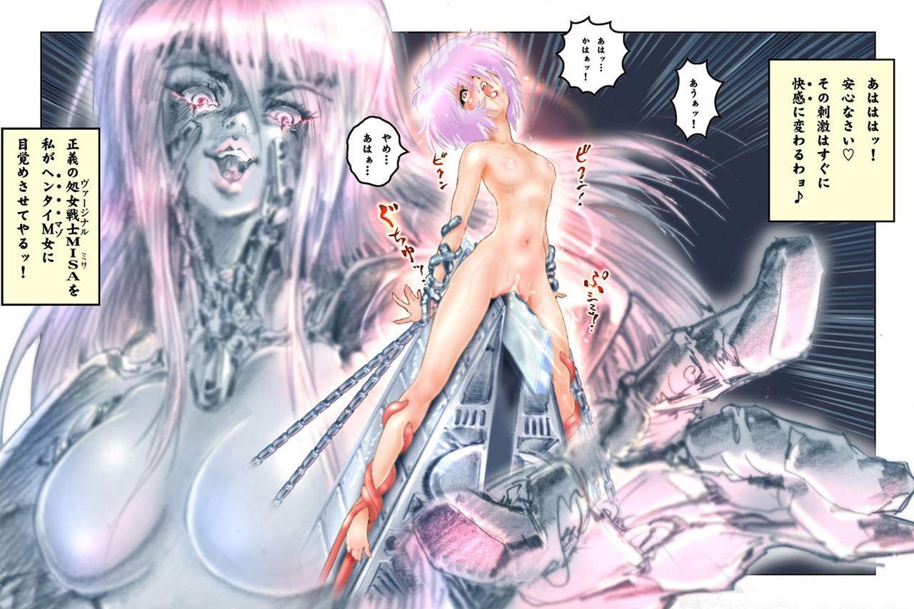 Virginal MISA Kanzenban 62