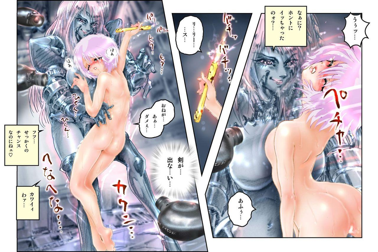 Virginal MISA Kanzenban 69