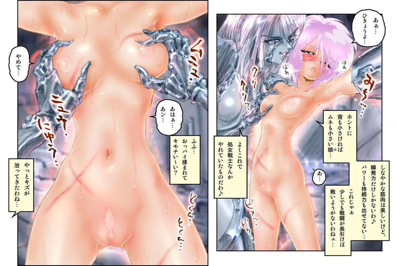 Virginal MISA Kanzenban 81