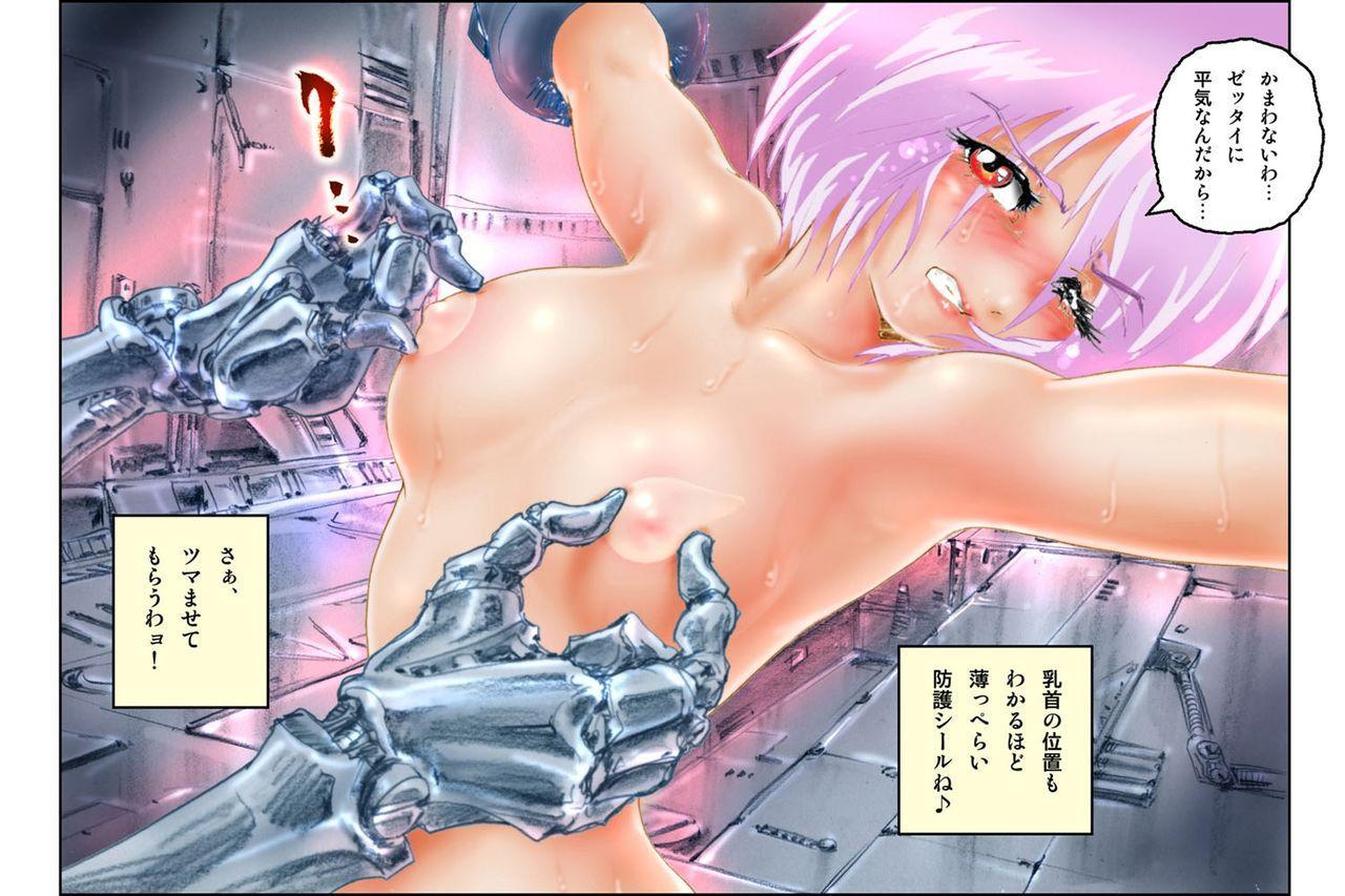 Virginal MISA Kanzenban 83