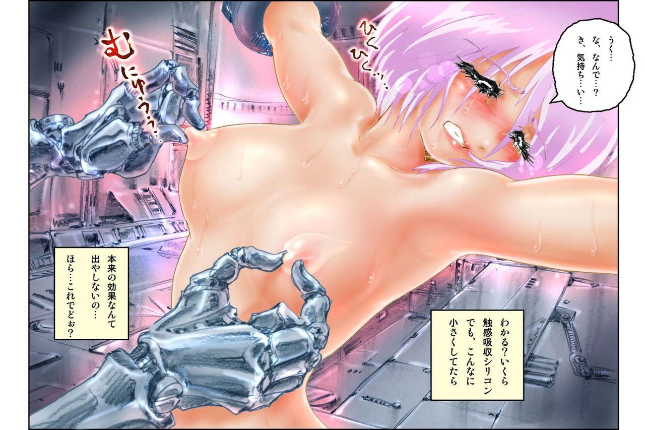Virginal MISA Kanzenban 84