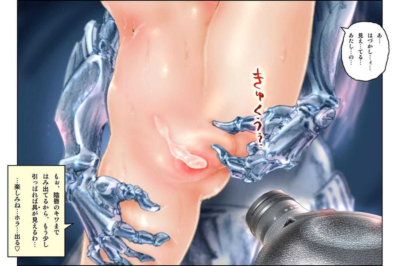 Virginal MISA Kanzenban 93