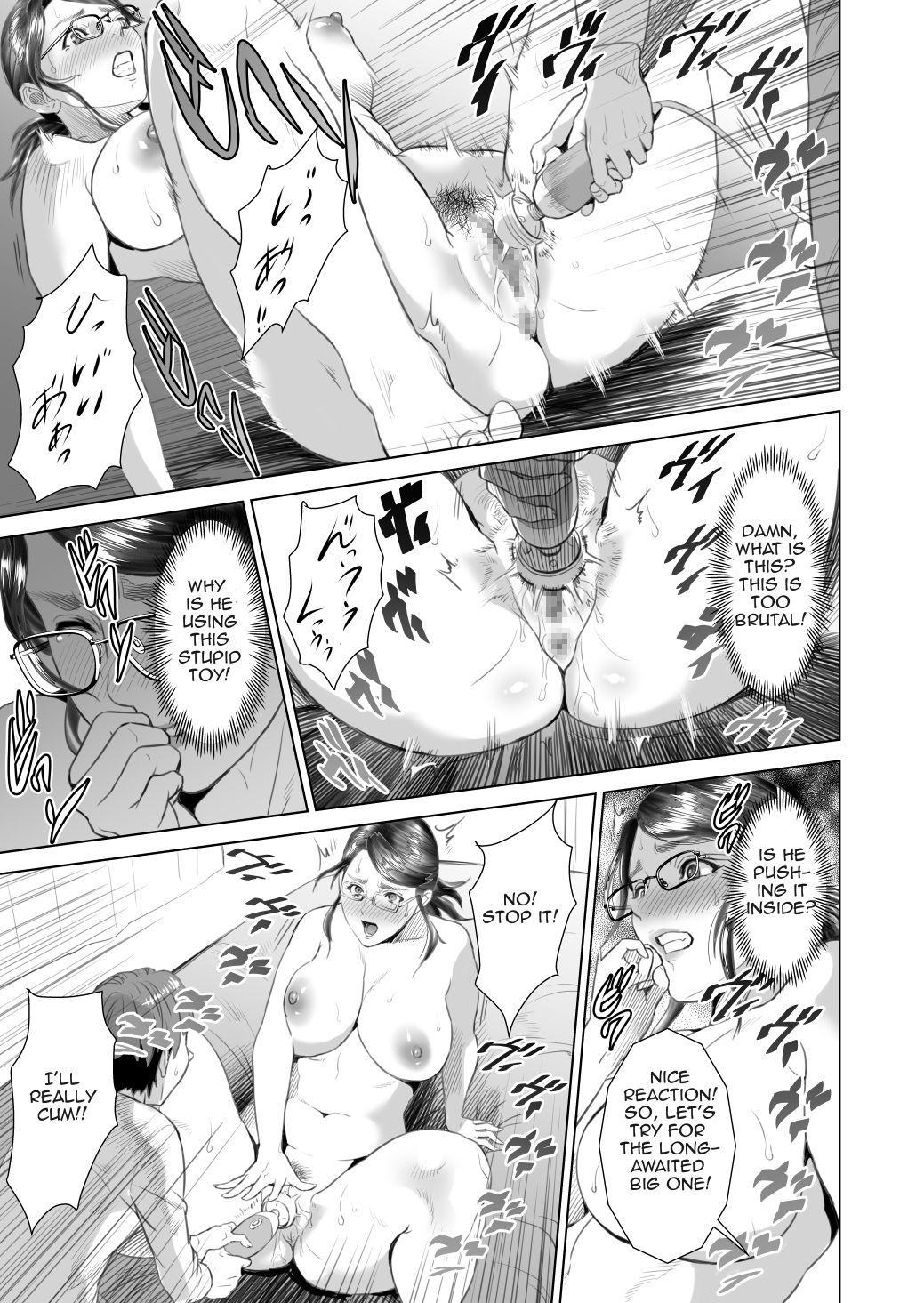 Kinjo Yuuwaku Teruhiko to Okaa-san Hen Zenpen 18