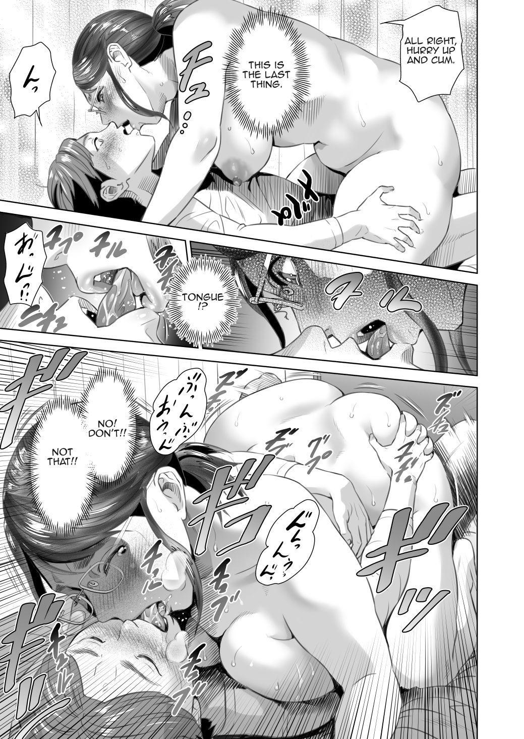 Kinjo Yuuwaku Teruhiko to Okaa-san Hen Zenpen 40